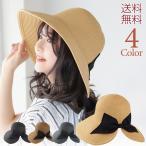 帽子 レディース 麦わら帽子 ハット つば広 リボン UV UVカット ストローハット サイズ調節可 春 夏 大きいサイズ 大人 麦わらハット