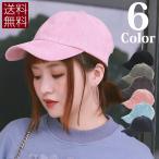 キャップ 帽子 レディース メンズ CAP 男女兼用 コーデュロイ カーブキャップ 無地 ジェットキャップ mq17106