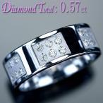 メンズ ダイヤモンド リング Pt900 プラチナ 天然ダイヤモンド36石計0.57ctフルエタニティリング アウトレット メンズ兼用 送料無料