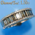 ダイヤモンド リング 指輪 K18PG ピンクゴールド 天然ブラウンダイヤモンド ダイヤ1.50ct リング/アウトレット/送料無料