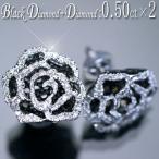 ダイヤモンド/バラ型/フラワーモチーフ/送料無料