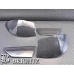 BRIGHTZ マークX 130 133 135 前期 ライトスモークテールライトカバー