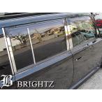BRIGHTZ bB NCP 30系 超鏡面メッキピラーパネルカバー 12PC バイザー有り用