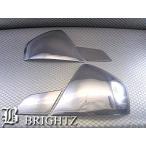 BRIGHTZ フーガ Y50 前期 ライトスモークテールライトカバー