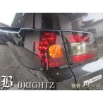 BRIGHTZ MPV LY3P LY系 ライトスモーク テールライト レンズ カバー