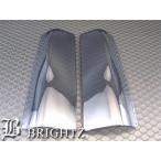 BRIGHTZ eKスポーツ H82W ライトスモークテールライトカバー PR8982-22450W