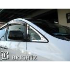 BRIGHTZ エスティマ ACR30 MCR40系 超鏡面メッキフロントウィンドウピラーパネルカバー 2PC