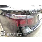 BRIGHTZ レクサス LS460 LS600 前期 ライトスモークテールライトカバー