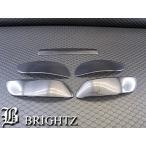 BRIGHTZ レクサス RX330 RX350 RX400h 03y〜09y ライトスモークフォグライトカバー・ハイマウントカバー・リフレクターカバー 3点セット KYKS-9910-ODN