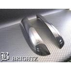 BRIGHTZ プレサージュ U31 ライトスモークテールライトカバー