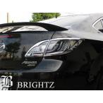 BRIGHTZ アテンザ スポーツ セダン GH系 クロームメッキテールライトリング TAIL-21