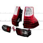 BRIGHTZ プラド 150 151 GXルック セミLEDテールランプ リフレクター セット TAIL-H-007