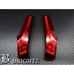 BRIGHTZ フィット GK 前期 フルLEDアッパーテールライト TAIL-H-006
