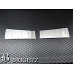 BRIGHTZ エクストレイル T32 ステンレスインナーリアバンパーフットプレート Bタイプ
