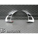 BRIGHTZ アテンザワゴン GJ ステアリングスイッチパネルカバー VSO-198-OIM