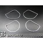 BRIGHTZ アテンザセダン GJ 前期 スピーカーリング KMC-997-MBC