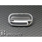 BRIGHTZ ライフディーバ JC1 JC2 メッキリアゲートドアハンドルカバー ノブ皿セット DRAL-670-DKEJ