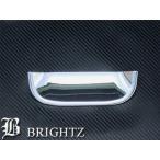 BRIGHTZ エブリィ DA52V DB52V DA62V メッキドアハンドルカバー 皿 1PC GK-4-M4