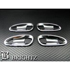 BRIGHTZ Cクラス ステーションワゴン W204 メッキドアハンドルカバー 皿  OKB-887-REE