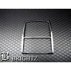 BRIGHTZ プラド 150 151 メッキルームランプリング