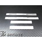 BRIGHTZ ゴルフVI 1KC ステンレスメッキエントランスプレート HYK-828-KON