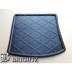 BRIGHTZ プレマシー CREW CR3W ラゲッジマット LUG-MAT-013