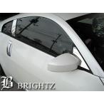BRIGHTZ フェアレディZ Z33 超鏡面メッキピラーパネルカバー 4PC バイザー無し用