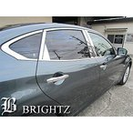 BRIGHTZ フーガ Y51 超鏡面ステンレスメッキピラーパネル バイザー無用 10PC MGM-20-S