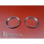 BRIGHTZ スペイド 140 141 145 メッキエアコンリング 2PC Lタイプ   INT-ETC-103