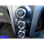 BRIGHTZ ヴィッツ 90 91 95 メッキフロントエアコンダイヤルリング 1PC   INT-ETC-093