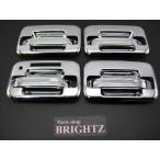 BRIGHTZ  フォード F-150 03y〜 クロームメッキドアハンドルカバーノブ皿SET フルカバータイプ DHC−NOBU−020