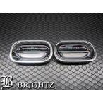 BRIGHTZ いすゞ 超低PM エルフ メッキドアハンドルカバー ノブ皿セット Aタイプ DHC−NOBU−005