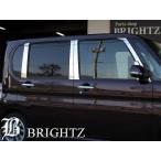 BRIGHTZ タント 375系 超鏡面メッキピラーパネルカバー 10PC バイザー無し用
