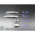 BRIGHTZ スカイライン V36 メッキドアハンドルカバー ノブ 8PC SANZ-015-AAA
