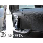 BRIGHTZ  MPV LY3P クロームメッキインナードアハンドルカバーノブ スライドドア1枚用
