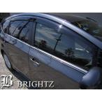 BRIGHTZ プリウス αアルファ VW40 ZVW41 超鏡面クロームメッキステンレスウィンドウモール 4PC KRS-35-ND