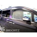 BRIGHTZ ステップワゴン RG1 RG2 RG3 RG4 超鏡面クロームメッキステンレスウィンドウモール 6PC