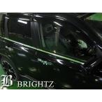 BRIGHTZ エクストレイル T31系 超鏡面ステンレスメッキウィンドウモール 4PC