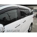 BRIGHTZ ラフェスタハイウェイスターCW系 超鏡面クロームメッキステンレスウィンドウモール 4PC WIN-SIL-112