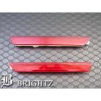 BRIGHTZ MPV  LY3P LEDリアバンパーリフレクターランプライト 赤