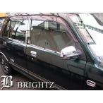 BRIGHTZ ミラジーノ L700 L710 5ドア用 超鏡面クロームメッキステンレスウィンドウモール 4PC