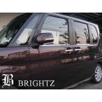 BRIGHTZ タント L375 L385 超鏡面ステンレスメッキウィンドウモール 4PC