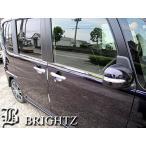 BRIGHTZ タントカスタム LA600S LA610S 超鏡面ステンレスメッキウィンドウモール 4PC COB-609-OBP