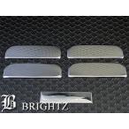 BRIGHTZ エブリィ DE51系 DF51系 クロームステンレスメッキドアハンドルカバーノブ おまけ付き