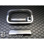 BRIGHTZ パレットSW MK21S クロームメッキリアゲートドアハンドルカバー ノブ皿セット Aタイプ GTMV-19IIY