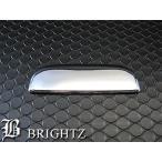 BRIGHTZ エブリィワゴン DA52W DA62W メッキドアハンドルカバー ノブ 1PC KM-4-MB