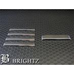 BRIGHTZ エブリイワゴン DA64W 超鏡面ステンレスメッキドアハンドルカバー ノブ 5PC RND-NB