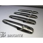 BRIGHTZ プレマシー CR ブラックメッキドアハンドルカバー ノブ TRE-987-POI