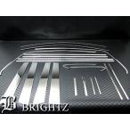 BRIGHTZ ゴルフVII AUC ピラーパネル ウィンドウモール アッパーウィンドウモール バイザー無用 20PCセット AHH-464-QUU