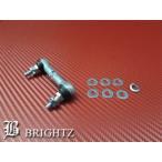 BRIGHTZ ヴィッツ 90 91 95 オートレベライザー アジャストロッド Aタイプ UUN-541-SN